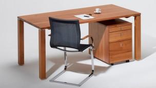 Cubus Desk